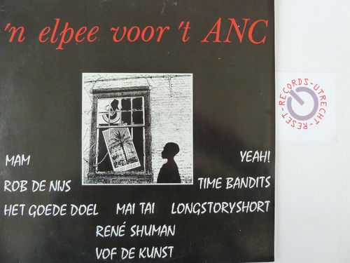 Various artists - 'n elpee voor 't ANC