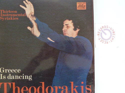 Mikis Theodorakis - Greece is dancing (thirteen instrumental syrtakies)